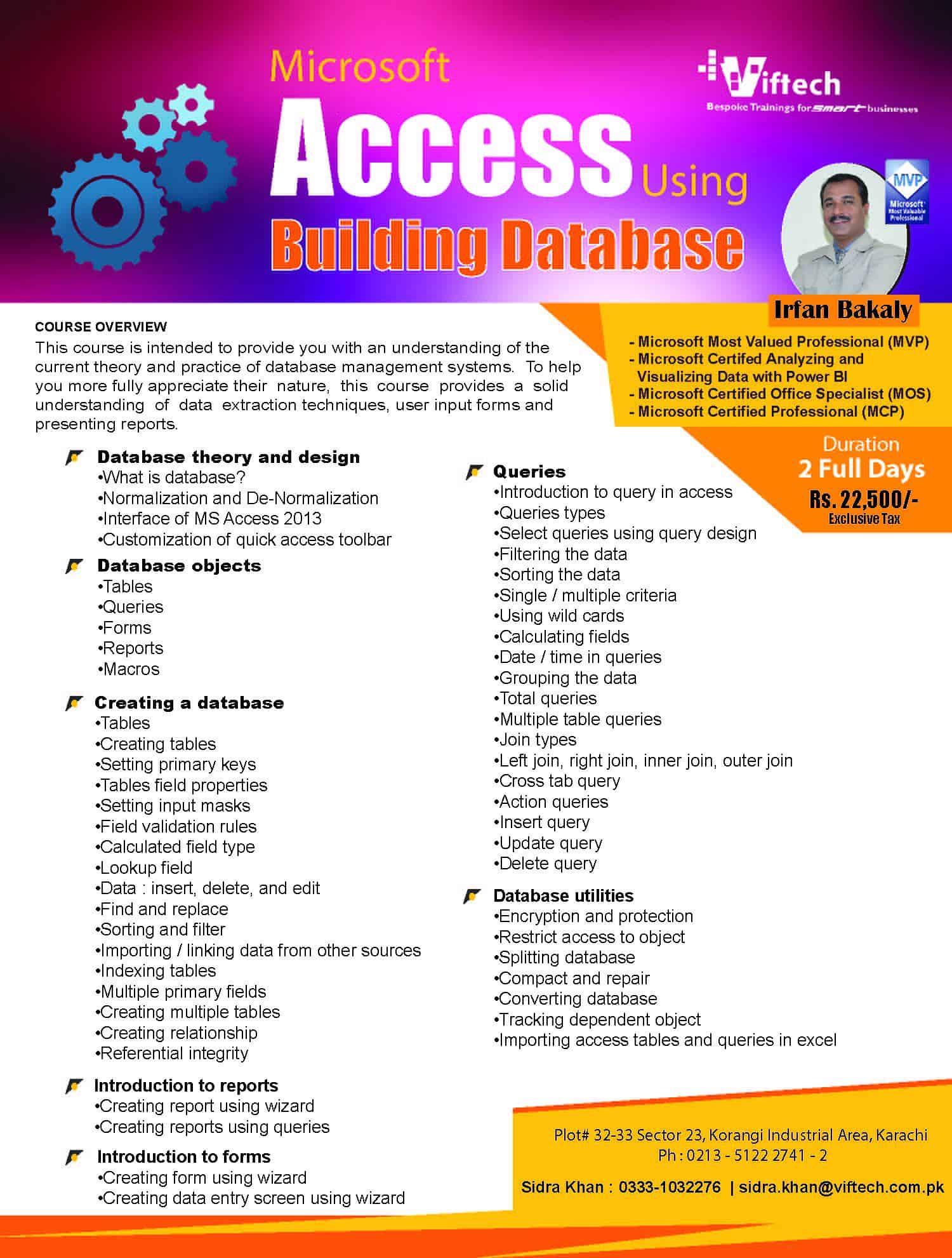 MS Access 2013/2016
